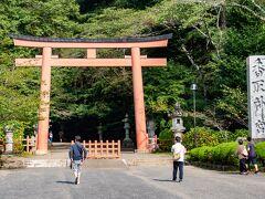 とゆーことで車を走らせ 最後に香取神宮。15時前着。  ここは初詣に何度か来ている。