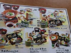 さてさてお昼は 嵯峨とうふ稲さんです。 どれも美味しそうでしたが…
