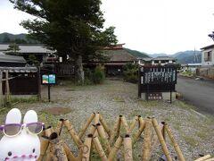 上野の国と越後の国との境の宿場町なので関所があるんです。 関所資料館があるのですが、コロナのために休業。