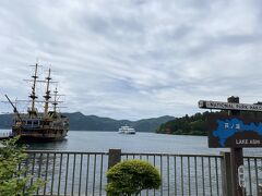 バスで芦ノ湖まできました。箱根神社の鳥居も見えます。 ホテルに預けている愛犬のお迎えがあるので、今回はやめましたが、時間に余裕があれば、箱根フリーパスで、登山鉄道やロープウェイ、船で、ぐるっと1周したかったです。