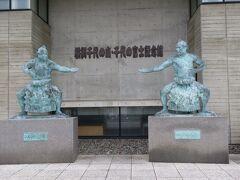 相撲に興味が無い自分でも千代の富士は知っているが、北海道出身とは知らなかった。