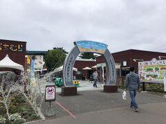 帯広競馬場へ。  まだレースが始まる前です。  敷地内のお店をウロウロ見て回りました。