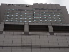 さて、本日のおこもりステイホテル『東武ホテルレバント東京』。 14:00チェックイン14:00チェックアウトの24時間滞在しかも、駐車場代、朝食込み込みプラン!