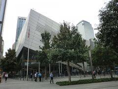 そして国立9月11日記念館・博物館(9/11 Memorial & Museum)を見学  http://www.911memorial.org/