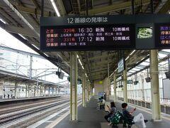 上越新幹線の下りホームへ。  16:30発、とき329号に乗車します。