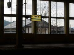 上毛高原駅に停車。