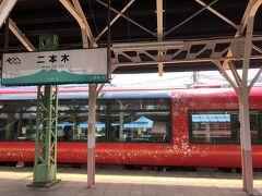 高原地帯から平地へ下っていく途中の二本木駅。 観光列車「雪月花」が停車していました。 また、この二本木駅はスイッチバックであるせいか、人だかりができていました。