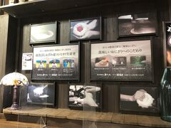 越後湯沢で下車して「爆弾おにぎり」を購入。