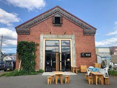 昼食は最近美深町に出来たブルワリー兼レストランのRestaurant BSBに来ました。ここも念願の初訪問です。