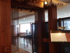 お散歩を終えて2階にある『カフェ&バー リップル』へ。 ワンドリンクチケットが利用が出来るか確認して入店。