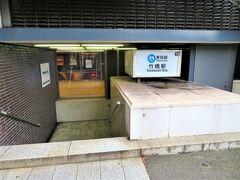 朝10時からを予約して到着したのは東京メトロ東西線竹橋駅。