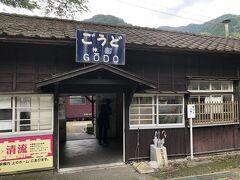 切符の写真を撮り忘れてしまいましたが、大間々から通洞まで470円です。 (大間々11:46⇒通洞12:59) 途中の神戸(ごうど)で10分ほど停車します。