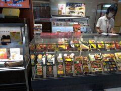 博多駅で夫の好きな「東筑軒のかしわめし」 無事に購入☆