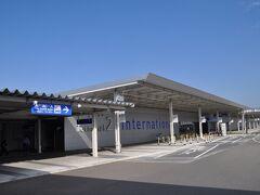 2021年〇月×日、出発は関西空港第2ターミナルからです。
