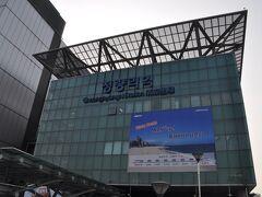 2日目は早起きして、ソウル駅から地下鉄1号線に乗って清涼里駅へ移動します。