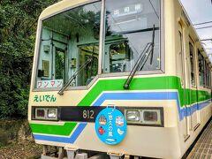 鞍馬駅から京都バスに乗って市原駅まで行き、ここから叡山電車に乗ります(^^)  途中、貴船口を越えた辺りでしょうか?土砂崩れの復旧工事の様子が、バスの中から見えました…  もう少しで全線開通するようですね(^^)