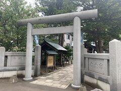 水天宮です。 北海道にはあまりない神社です。 中島公園に隣接していますが、 あまり知られていないようです。 なんでもお願いできるそうで、パワースポットのようです。