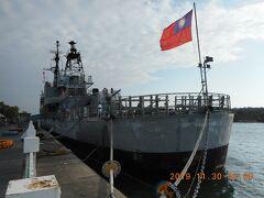 1661台湾船園区から数分南の安平定情碼頭徳陽艦園区には2000年代の初めまで国防に使われていた徳陽艦が展示されていて、有料ですが乗船することも出来ます。びっくりしたのが「LINE Pay使えます」の表示でした。