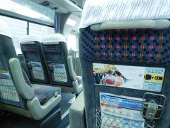 9:45  10:05のリムジンバスを予約していましたが、少し早く到着したので1本前の便に乗れました。  順調にいけばビッグバンドビート初回のエントリー(抽選)に間に合うかも~♪  ちなみに、羽田空港⇔ディズニーリゾート間の料金は@850から@1000に値上がりしています。