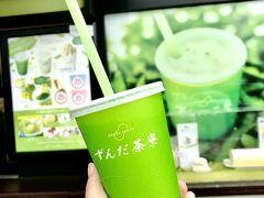 思い立って、学生時代の二年間住んでた会津若松に一人で行ってきました。  王子からバスが出てるの初めて知りました。  途中のサービスエリアで、大好きな「ずんだ茶寮」発見! ここで「ずんだシェイク」飲めるとは、幸先いいです。