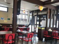お昼は会津若松駅隣の「まるたか食堂」  喜多方ラーメン食べなくては!