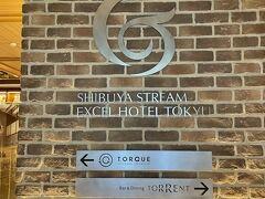 ホテルのレセプションは4階。