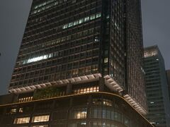 「新丸ビル」の外観です。