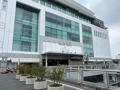 小田原城から10分足らずで小田原駅まで来ました。