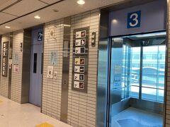 羽田空港第3駐車場