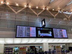 空港は新型コロナの影響が大きいが、全く人がいない訳ではない。 私たちも自分たちが施主として法要を行う為に帰省するが、仕事で使っている人も多い模様。  だとしても、状況は変わらないので、なるべくあまり出歩かないよう、まっすぐホテルへ。  私たちが毎回利用している羽田エクセルホテル東急は、羽田空港第2ターミナルの出発ロビーの端っこにある。 いつものようにロビーに入ったら、フロント前にある機械に誘導された。 自動チェックイン・アウト機だ。 私が会員カードを入れるとあっという間にチェックイン完了。 もちろん、ホテルのスタッフもすぐ近くにいて対応してくれるので、問題なし。