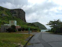その後はクマヤ洞窟へ ここも伊平屋島の名所ですがスルーして