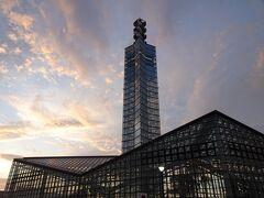 ポートタワー セリオン