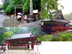 西参道入口でバスを降りました。 降りてすぐの安養坂を登り切ったところが日光二荒山神社[http://www.futarasan.jp/]です。  鳥居をくぐり階段を登ったところにある拝殿でお参りをした後、拝観料を払って拝殿の奥にある本殿を横から眺めます。 さらに奥へ進み、摂末社や霊泉などを巡りました。 ちょっとだけ登るところもありますが、それほど広くはないのですぐに見て回れます。