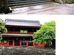 輪王寺[https://www.rinnoji.or.jp/]も訪れたのですがここは時間切れ。 本堂は閉まってしまい、外からご挨拶だけさせてもらいました。