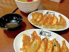JR宇都宮駅前にもいくつかお店があったのですが、東武宇都宮から列車に乗ることもあり、移動の途中に位置する宮島町通り(餃子通り)を目指します。  宮島町通りは昼時なのに静かだなと思ったのですが、営業中の餃子店はどこも満席でした。 みんみん[https://www.minmin.co.jp/]は100分待ちとか。 餃子正嗣[https://www.ucatv.ne.jp/ishop/masashi/shop.html]も美味しそうでしたがテイクアウトだけ。 というわけでここで食べるのは諦めて、来らっせ[https://www.gyozakai.com/kirasse/]へ向かうことに。  途中に立派な神社があるなと思ったら宇都宮二荒山神社[http://futaarayamajinja.jp/]でした。 今回はお腹が空いていたのと時間が足りないのでご挨拶はなしということで。  来らっせも45分待ちでしたがここで待つことにします(結局1時間弱待ちましたが)。 残念ながら常設店舗ゾーンは閉鎖されていましたが、日替わり店舗ゾーンで待望の餃子にありつけました。 今回はA盛り、B盛り[https://www.gyozakai.com/upload/Kirasse/files/e_f6_1_609887d3-45d4-43a0-ac85-4b93963ce514.pdf]と 「青源」の水餃子[https://www.gyozakai.com/upload/Kirasse/files/e_f8_1_609887d3-45d4-43a0-ac85-4b93963ce514.pdf]を頂きました。  こうやって食べ比べると店ごとの味の違いがよくわかります。 どれも美味しかったですが、エビ風味の餃子(宇都宮餃子館だったかな)がちょっと印象に残りました。 水餃子は味噌仕立てのスープでこれまた美味しい。ご飯があったほうがよかったかなと思いましたが、餃子だけで十分満腹になりました。 ビールが飲めたらもっとよかったかもと思いつつも、純粋に餃子の味を楽しめたので良しとします。