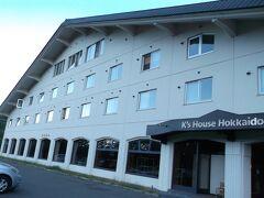 本日の宿泊先 ケイズハウス北海道 旭岳温泉ホステルに到着したのは午後7時40分。
