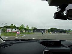 道央自動車道経由で、だいたい40分くらいで着きました。意外に近いですね。