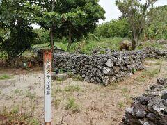 安里屋クヤマの墓