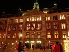 【Amsterdam Exchange Experience / アムステルダム証券取引所】 世界で最古の証券取引所であると考えられています。 1602年にオランダ東インド会社によって設立されたそうです。
