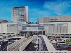 広島駅2025年にはこの様になる予定です。