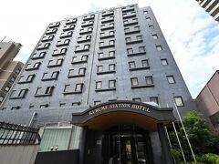 駅右斜め前に有るホテルにバッグを預けます、建物かなり年期が入っています。