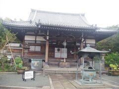 妙蓮寺 日蓮宗のお寺です。