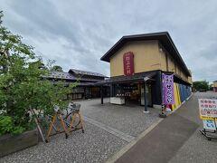 そこから徒歩で津軽藩ねぷた村へ