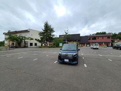ホテルから40分程移動して鶴の舞橋へ  レストランの駐車場に停めて