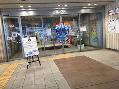 総武線船橋駅の南側の京成船橋駅までたどり着きました。