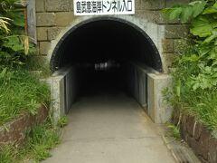 こちら島武意海岸 この小さいトンネルを抜けると…
