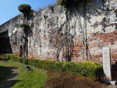 安平古堡内の博物館の近くにある台湾城残跡です。