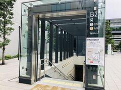 今回のスタートは虎ノ門ヒルズ駅から。開業1年の、ピカピカの駅です(・∀・)。