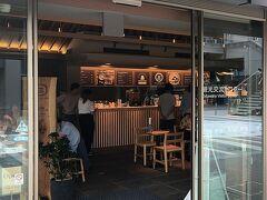 三の丸ホールを出て、同じ敷地内にある小田原市観光交流センターへ。 1階は併設されたCAFÉ SANNOMARU https://www.facebook.com/CAFESANNOMARU/