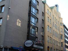 さて、この日は早朝から歩き回って疲れていたので、このまま真っ直ぐホテルに向かって休みます。  ちなみにヘルシンキでの宿は、ヘルシンキ中央駅から徒歩5分ほどのところにある中級ホテル、ホテル・アーサー(Hotel Arthur)。